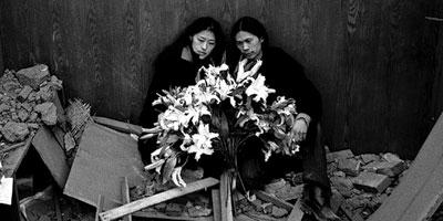 About Us: Zeitgenössische Fotografie aus China