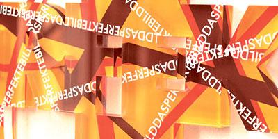 »Written Imagery« in der Neuen Galerie Dachau